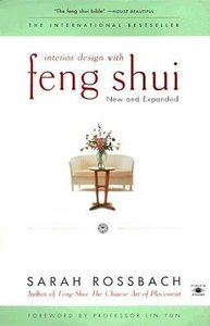 interior design with feng shui